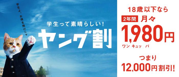 Y!mobile22.jpg