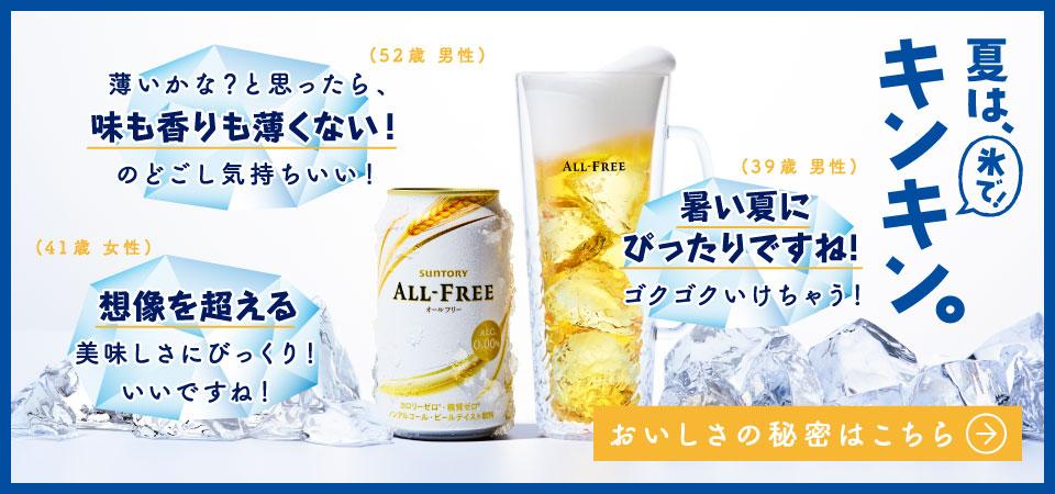 allfree19.jpg