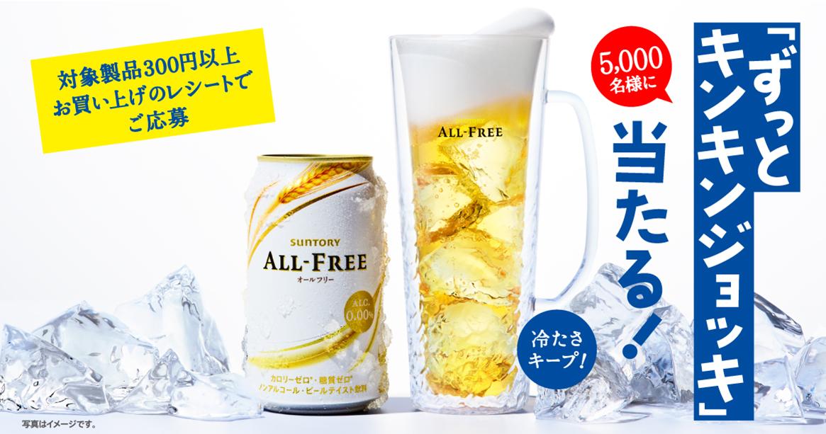 allfree20.jpg