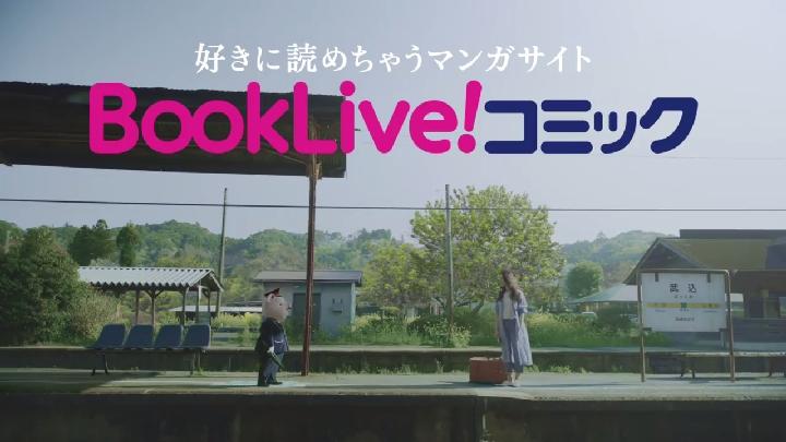 booklive09.JPG