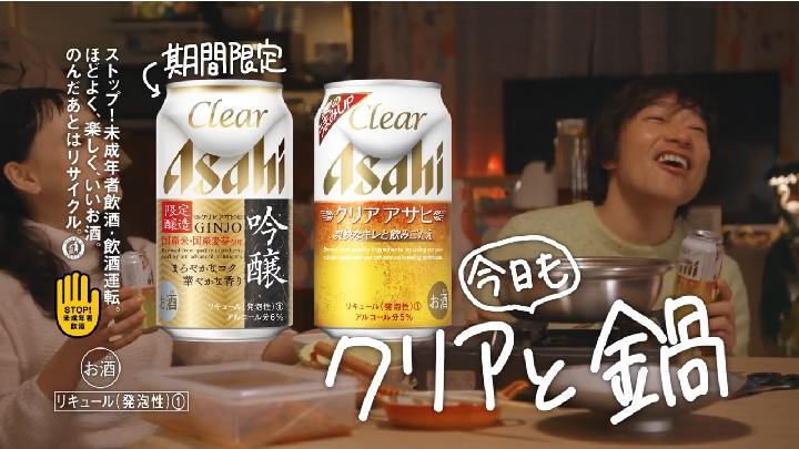 clear16.JPG
