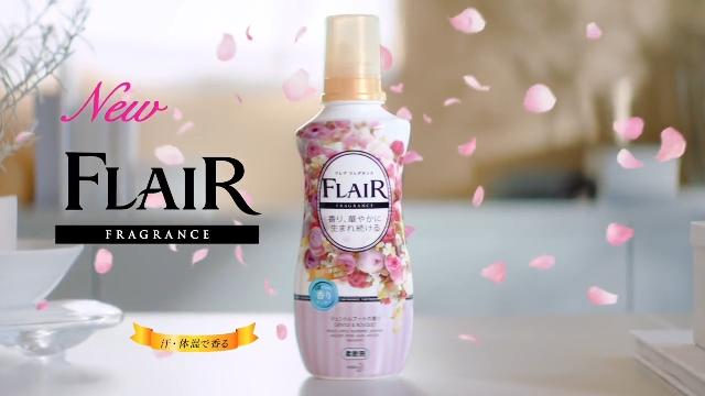 flair-fragrance07.JPG