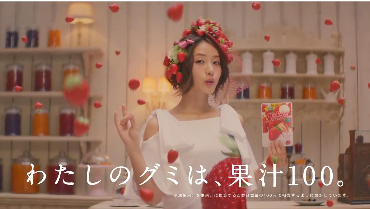 fruits_gummi25.JPG