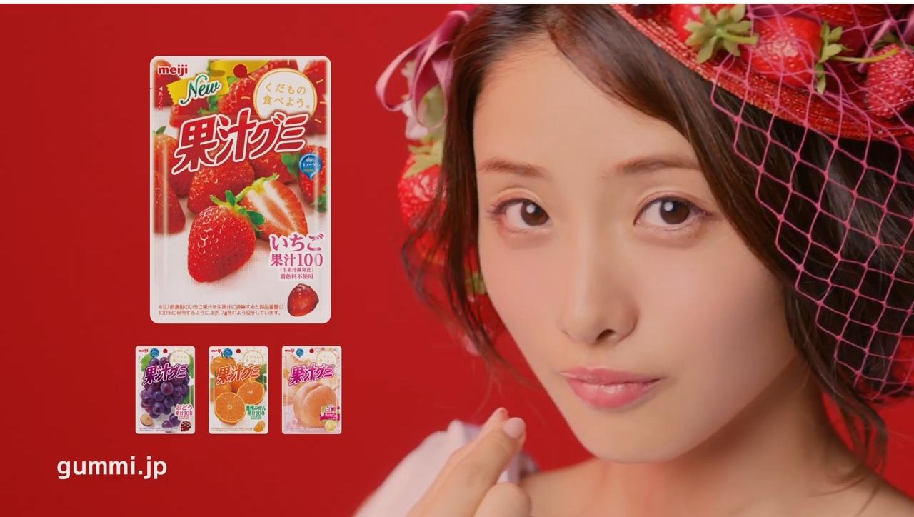 fruits_gummi29.JPG