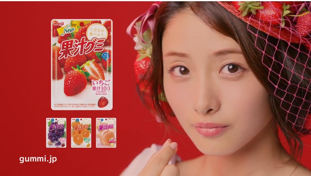 fruits_gummi30.JPG