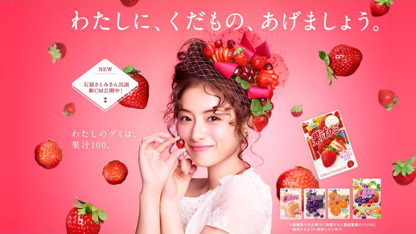 fruits_gummi36.jpg