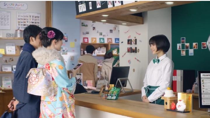 fujifilm03.JPG