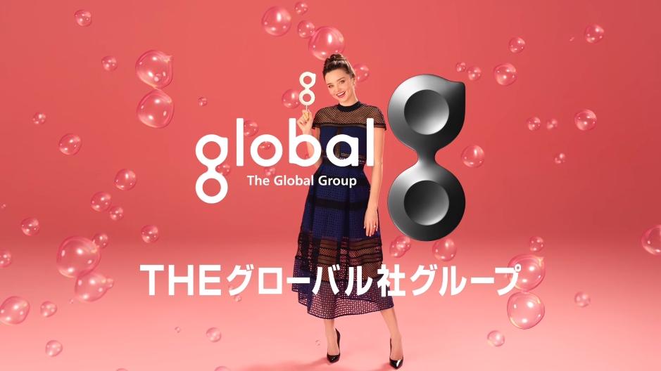 global15.JPG