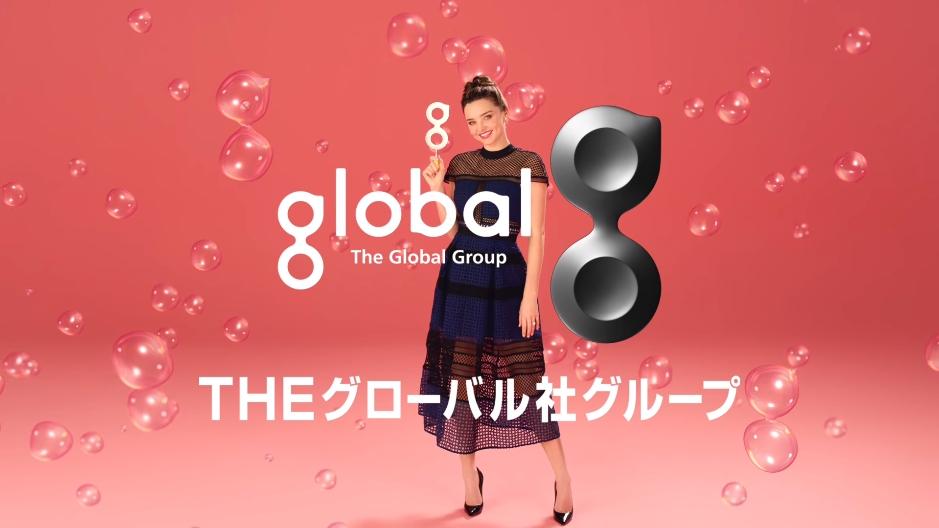 global19.JPG