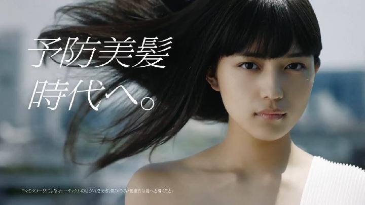 ichikami24.JPG