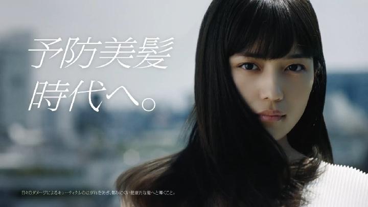 ichikami27.JPG