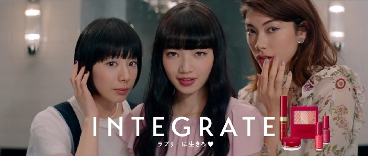 integrate58.JPG