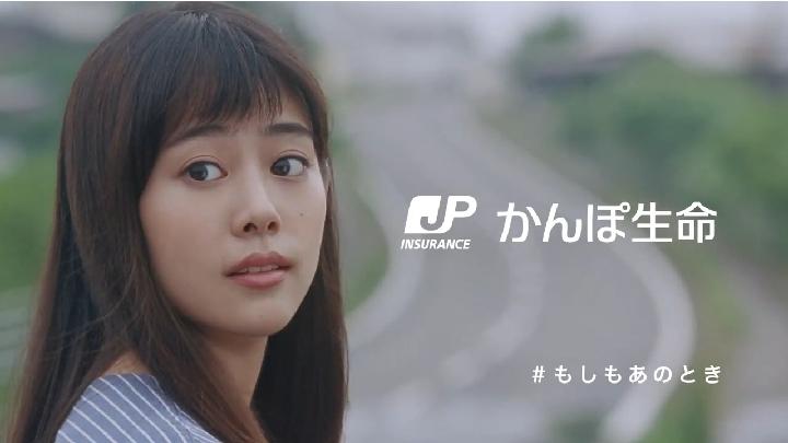japanpost27.JPG