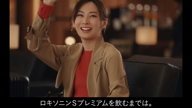女優 ロキソニン cm