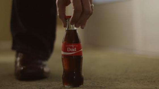 Coca-Cola18.JPG