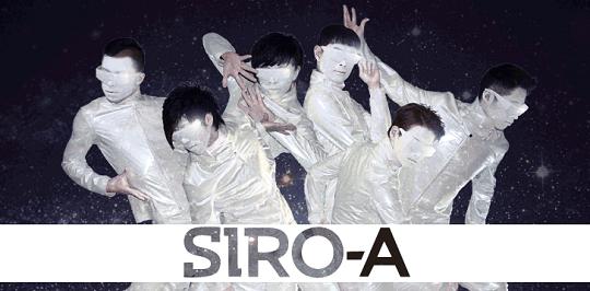 Siro-A14.png