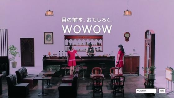 WOWOW17.JPG