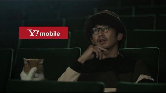 Y!mobile13.JPG