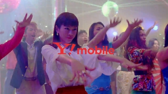 Y!mobile19.JPG