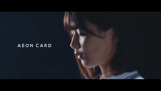 aeoncard01.JPG