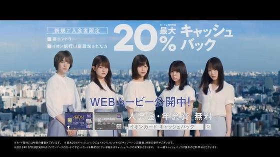 aeoncard21.JPG