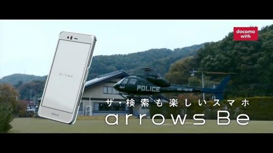arrows09.JPG