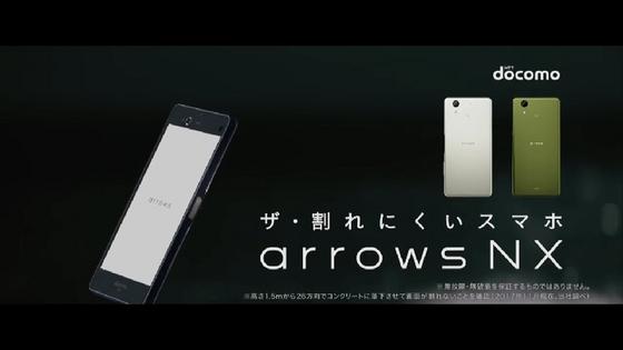 arrows14.JPG