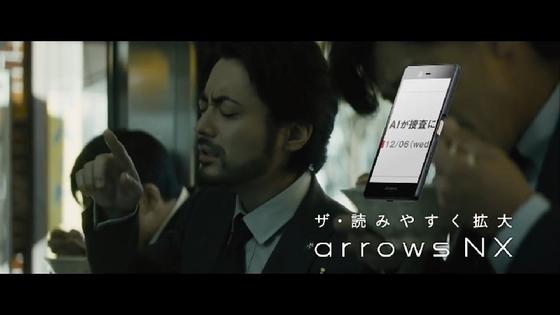 arrows20.JPG
