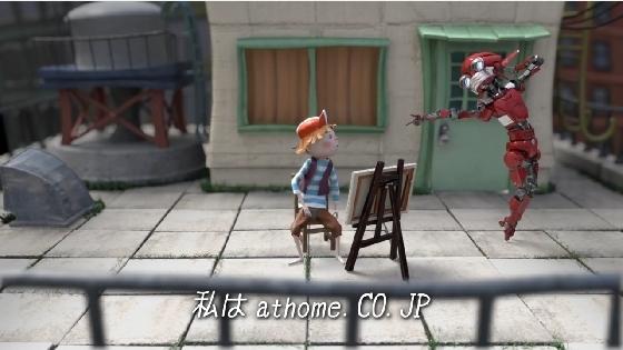 athome06.JPG
