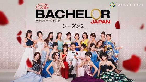 bachelor09.JPG