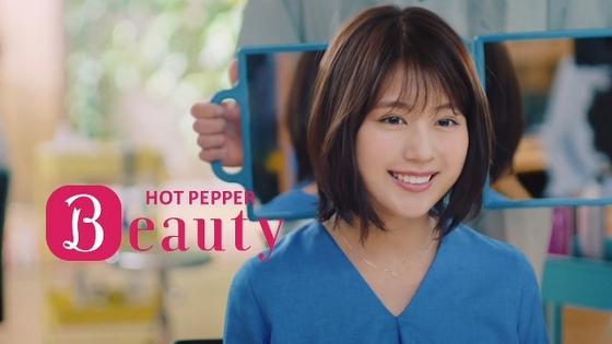 beauty14.JPG