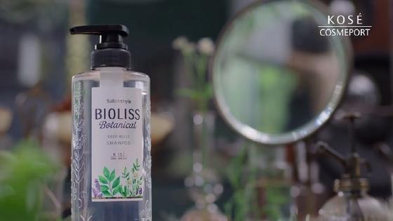 bioliss01.JPG
