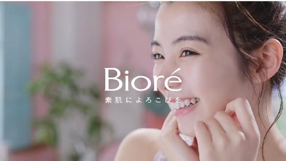 biore12.JPG