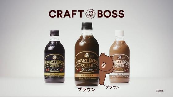 boss13.JPG