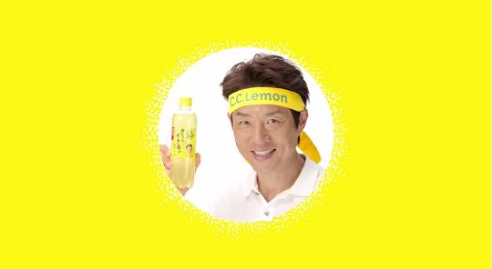 c.c.lemonmessage12.png