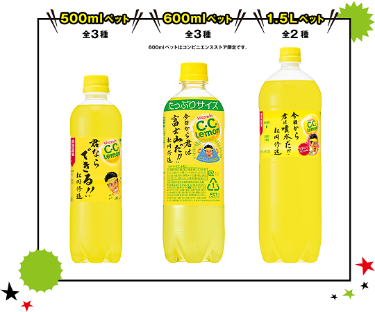 c.c.lemonmessage13.png
