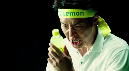 c.c.lemonmessage7.png