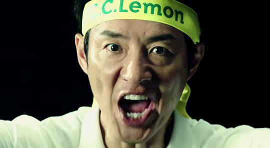 c.c.lemonmessage9.png