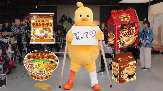 chickenramen16.JPG
