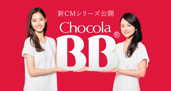 chocola19.jpg