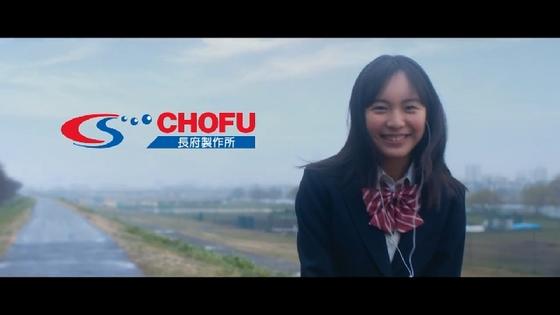 chofu21.JPG