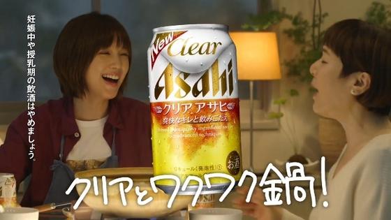 clear10.JPG