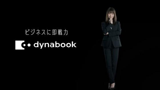 dynabook22.JPG