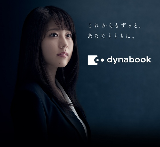 dynabook23.jpg