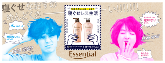 essential30.png