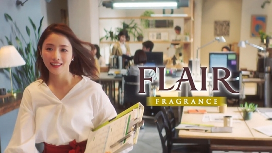 flair-fragrance02.JPG