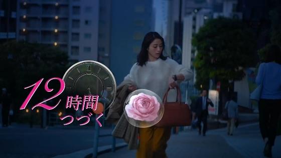flair-fragrance11.JPG