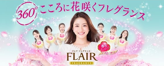 flair-fragrance28.JPG