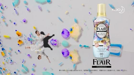 flair09.JPG