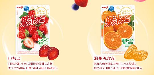fruitsgummi1.png